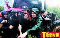 �V�|湛江遭200年一遇暴雨 市委���前往救�谋焕�