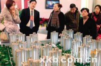 广州规定开发商恶意捂盘 可?#20449;?#20607;上涨差价(图)